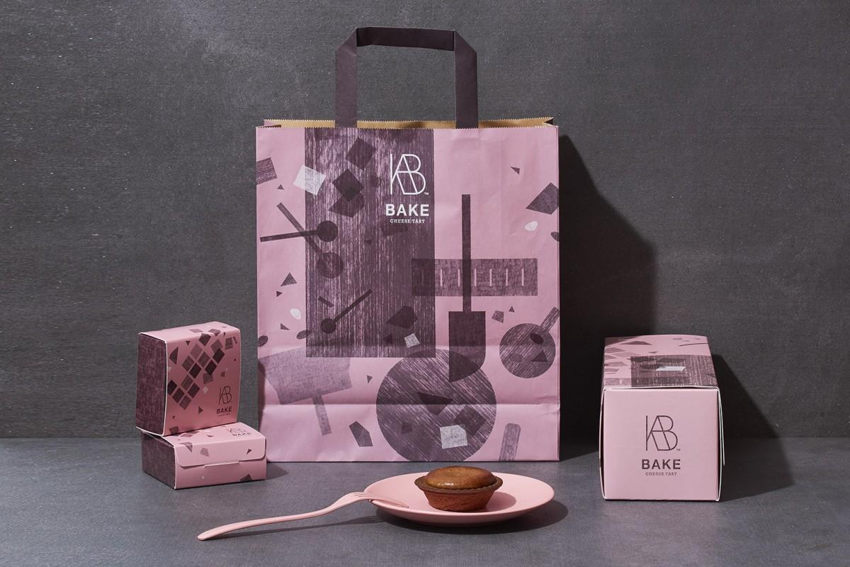 バレンタイン限定パッケージで提供する「焼きたてチョコレートチーズタルト」
