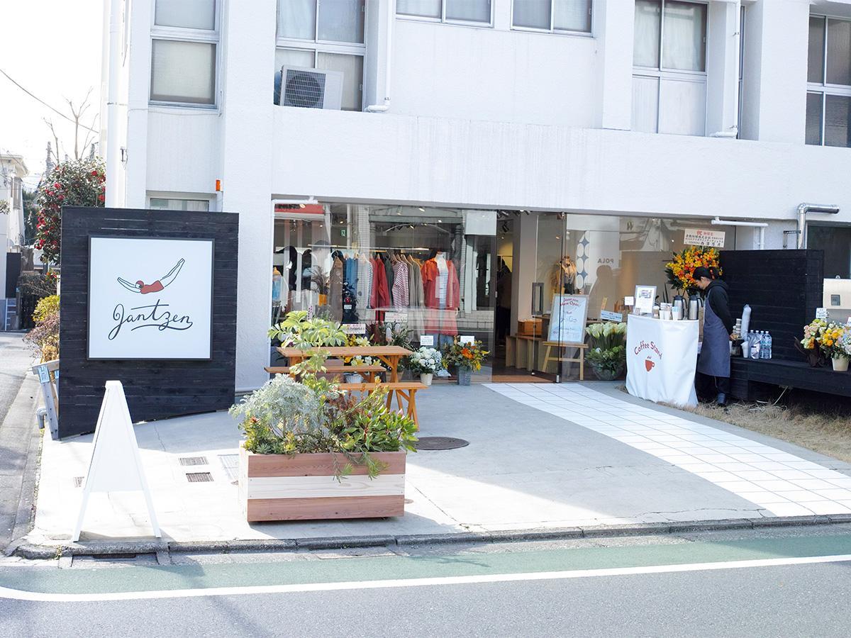 自由が丘北口・すずかけ通り沿いにオープンした「JANTZEN 自由が丘店」外観