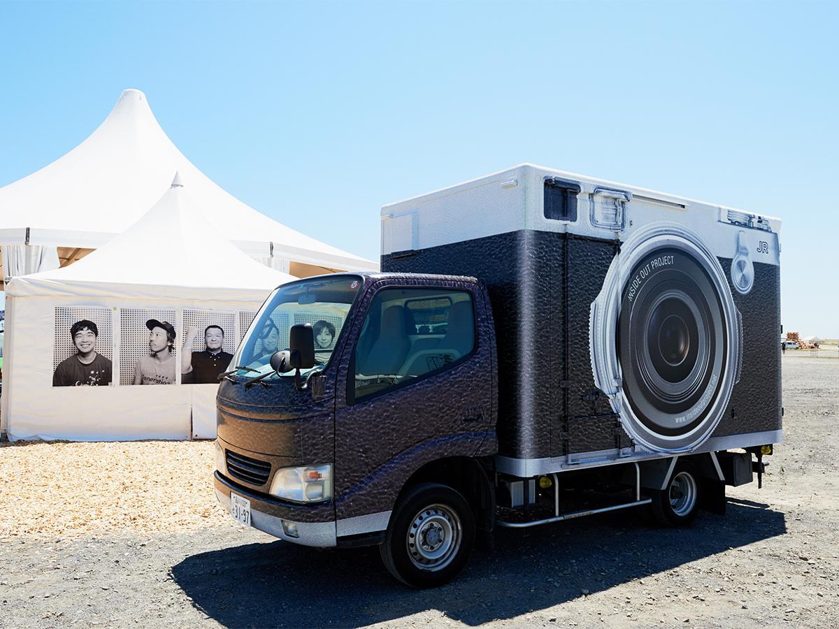 アートプロジェクト「インサイド・アウト」に登場するフォトトラック