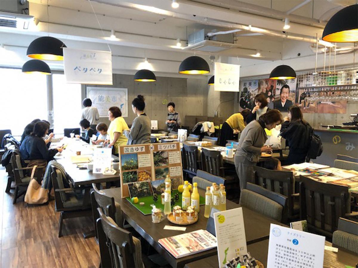石川県能美市による移住プロジェクトイベント「ぺた×もぐフェスタ」(写真は昨年開催時の様子)