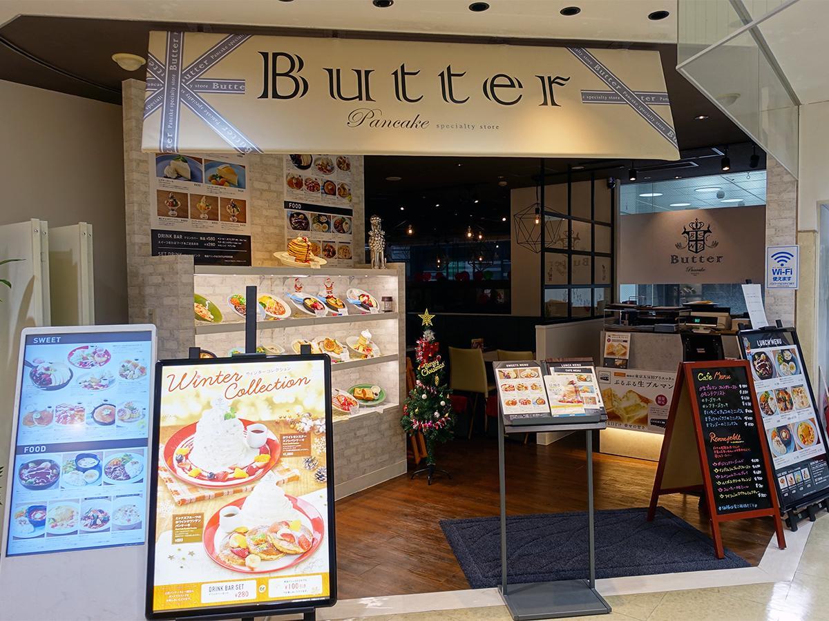 自由が丘駅南口前・MELSA-2にオープンした「Butter(バター)自由が丘店」