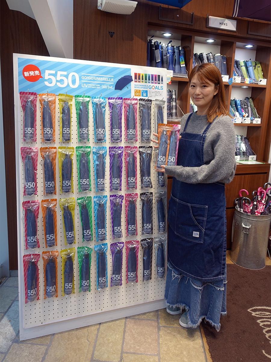 ビニール傘並みの値段で購入できる折り畳み傘「GO!GO!UMBRELLA」(550円)。「Waterfront JIYUGAOKA / TOKYO」(目黒区自由が丘1)ほかで取り扱う