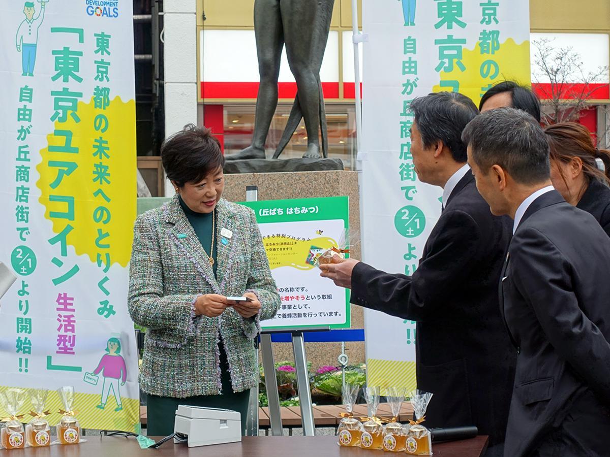 実際にTOKYU POINT端末機を使い、東京ユアコインで「丘ばちはちみつ」を引き換える小池百合子知事