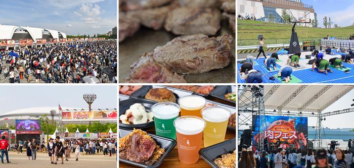 ゴールデンウィークに東京・大阪で同時開催が決定した「肉フェス TOKYO  2020」写真は過去開催時の様子