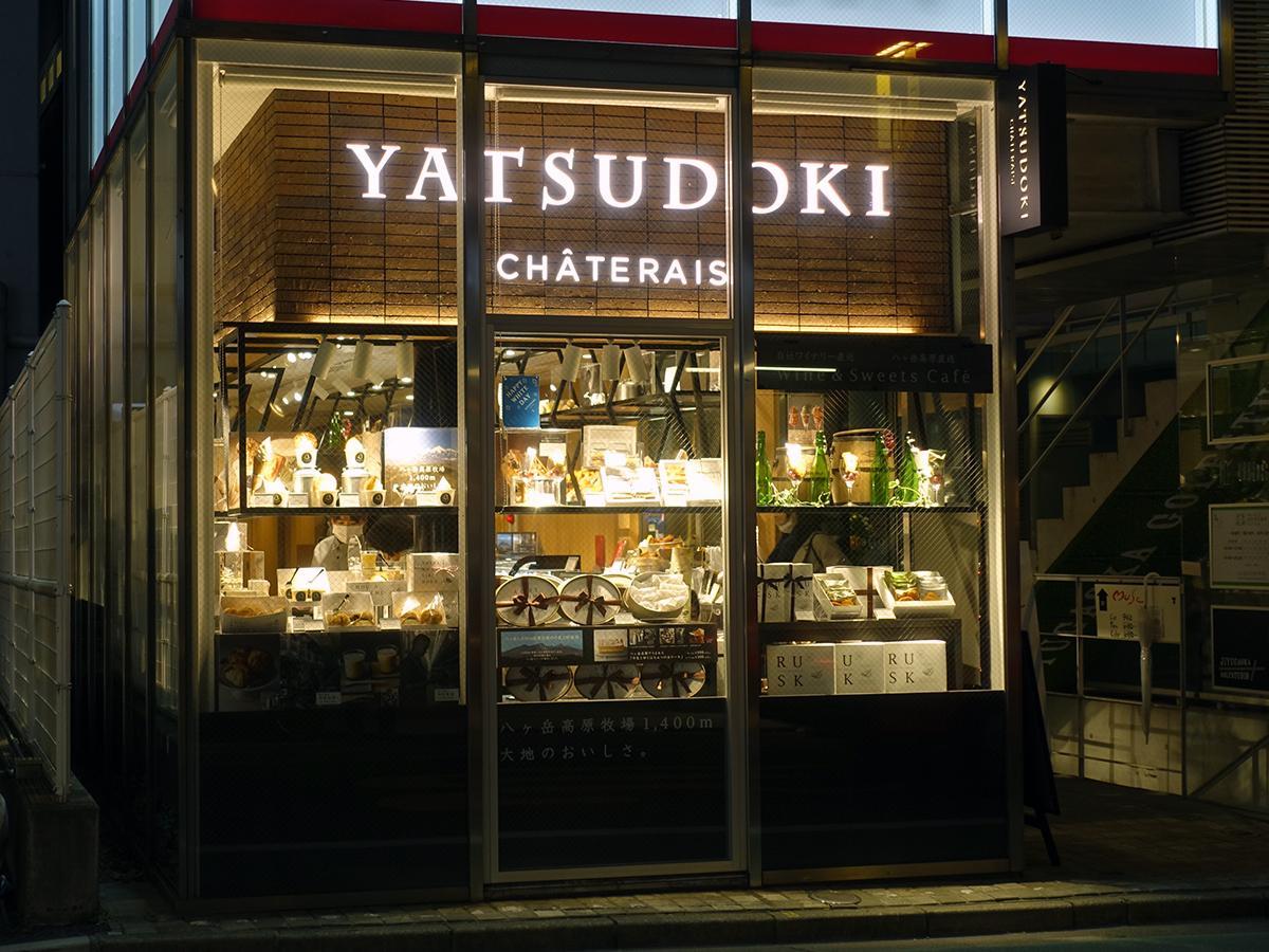 自由が丘北口・学園通り沿いにある「YATSUDOKI 自由が丘」外観