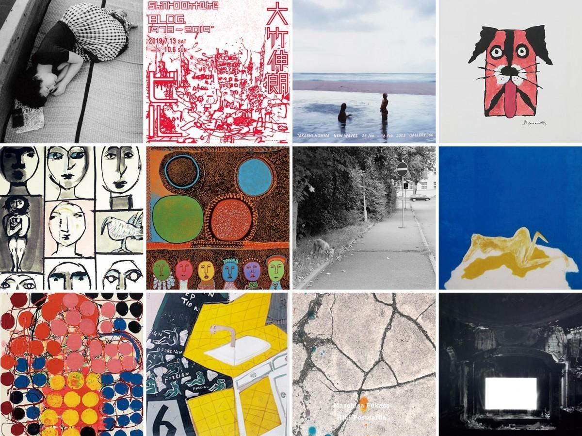 国内外で活躍する日本人作家の希少なアートポスターとアートブックを展示販売する「現代アートポスター展 feat.『ニッポン』」
