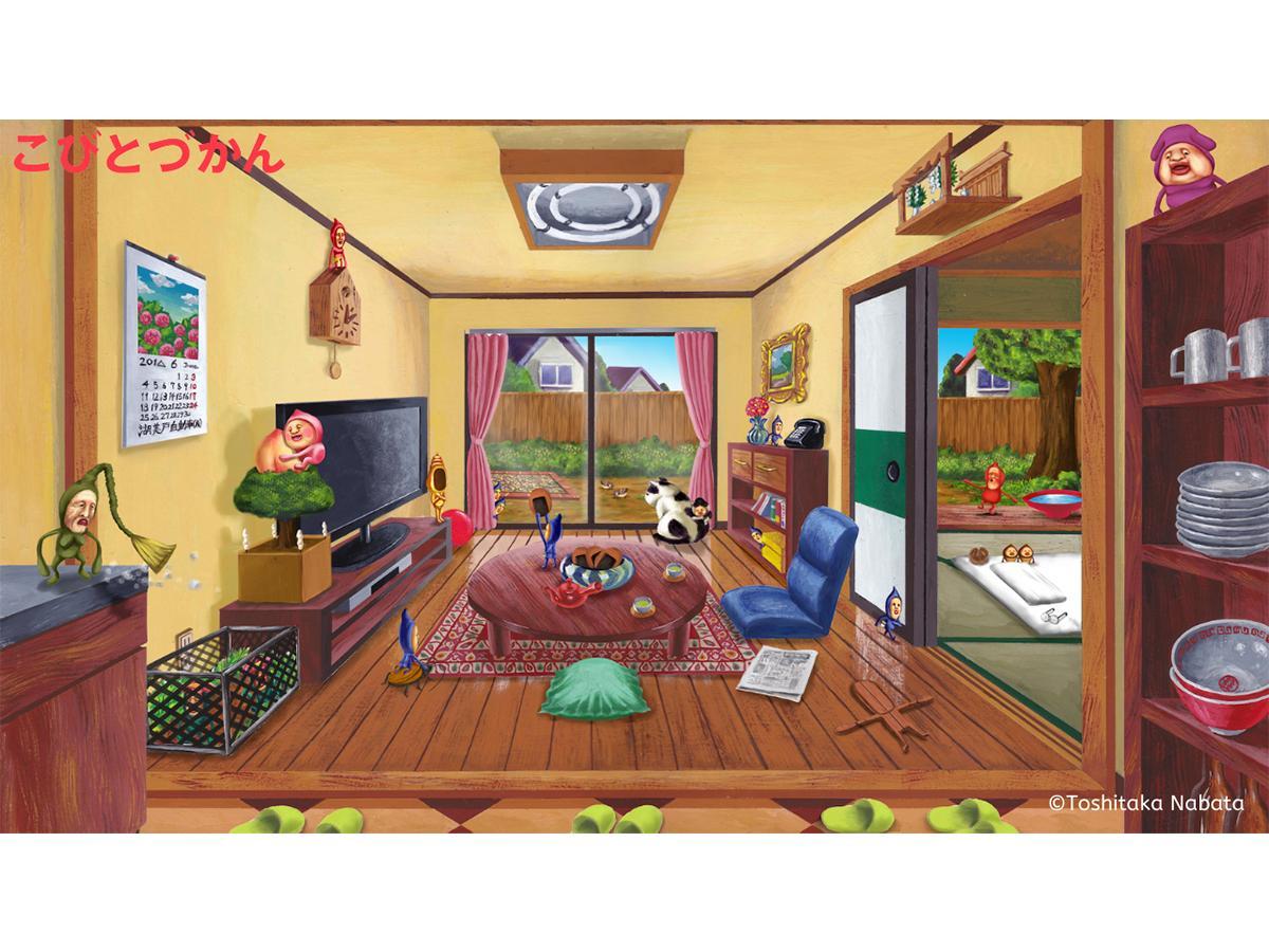 ビデオ通話用背景画像「こびとづかん背景」のラインアップの一つ「コビトのいる部屋」