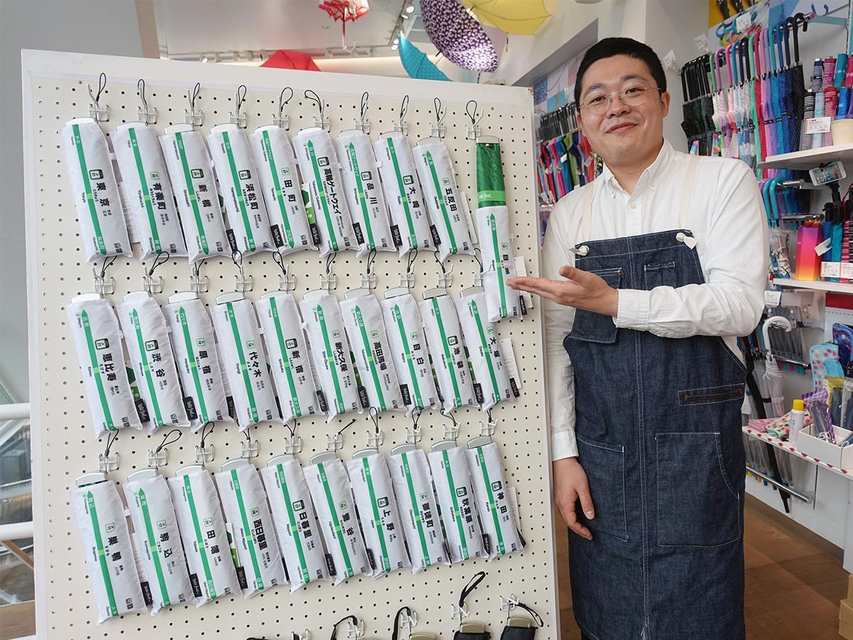 折りたたみ傘「ポケフラット 山手線駅名標傘」を考案したシューズセレクションの土屋博勇喜さん