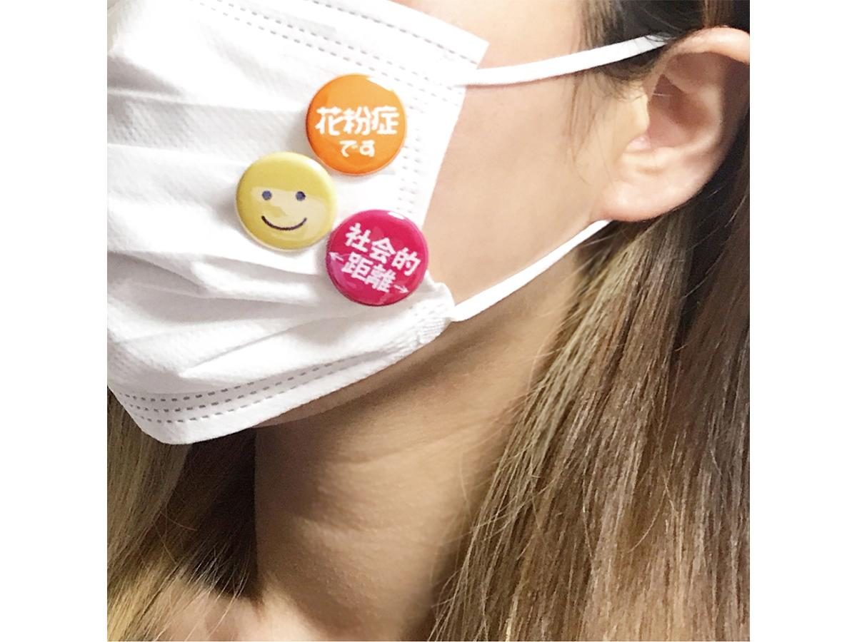 「豆缶」は1個当たり1.5グラムと軽量で、複数個マスクに装着しても「邪魔にならない」サイズがポイント