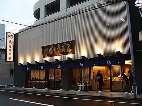 シャトレーゼの子会社になった「亀屋万年堂」(写真は「亀屋万年堂 自由が丘総本店」2015年改装時の様子)