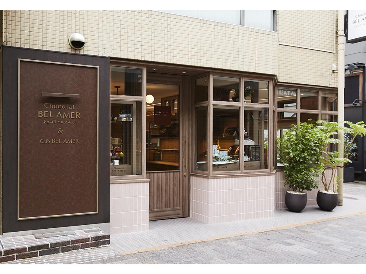 自由が丘北口・サンセットエリア地区通り沿いにある「ショコラ ベルアメール 自由が丘店」「カフェ ベルアメール」外観