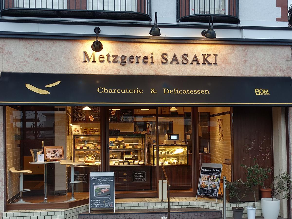テークアウト専門店としてリニューアルした「Metzgerei SASAKI(メッツゲライ・ササキ)」店舗外観