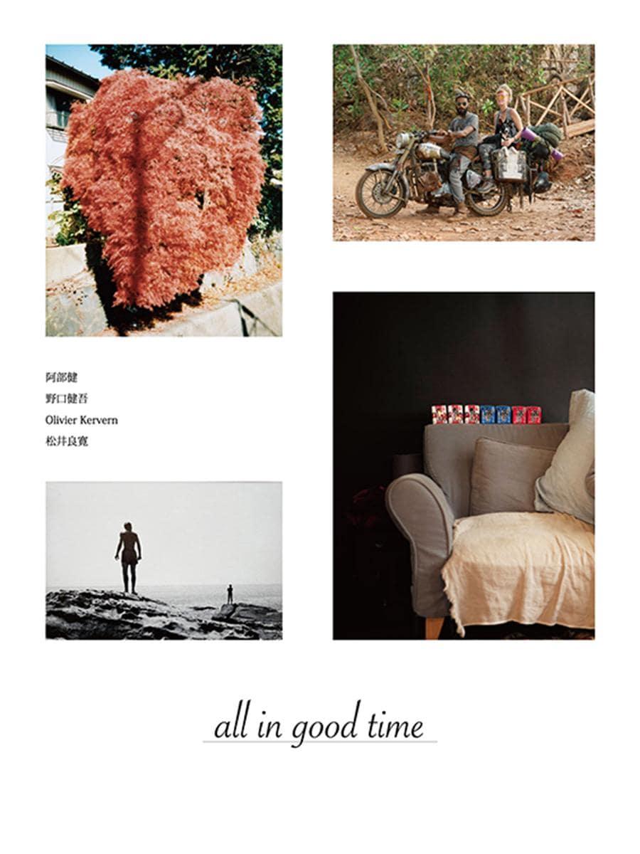 写真家4人によるグループ写真展「all in good time」
