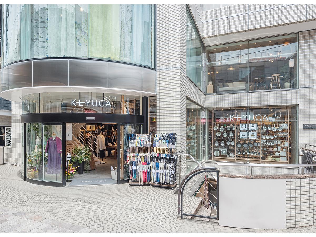 「ケユカ」ブランドの旗艦店に位置付ける「ケユカ 自由が丘店」外観