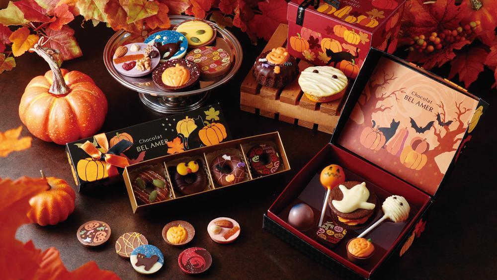 ハロウィーンをイメージした「ショコラ ベルアメール」のショコラコレクション