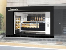 都立大駅に高級食パン専門店「ふじ森」コンセプトショップ 3,000円食パンも