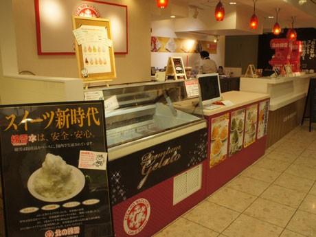 鹿児島に青森発のスイーツ2号店。 かき氷とは違う、新食感を楽しめる。