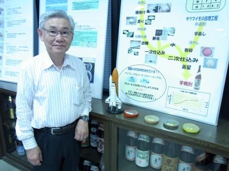 鹿児島宇宙焼酎ミッション実行委員会代表の鮫島教授。