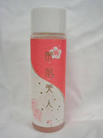 鹿児島の灰、温泉水、黒糖焼酎を使った基礎化粧品が商品化。