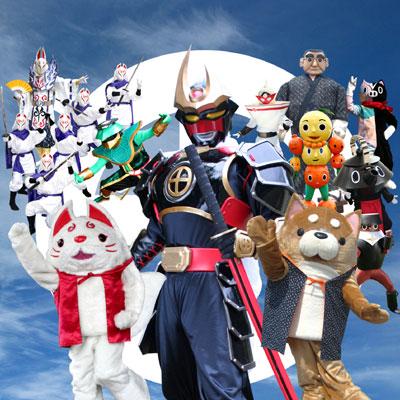 鹿児島のご当地ヒーロー「薩摩剣士隼人」が1月2日に特番放送決定。