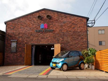 赤いレンガが目印の「UNITE TOWN」。2階のカフェでは毎週金曜に「語る会」が開催されている。