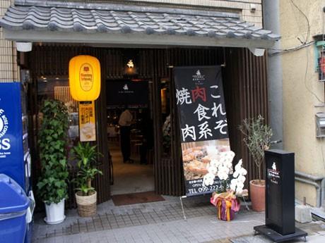 天文館にオープンした「ドラム缶焼肉 × Yoshi」。昼はトンテキ専門、夜は焼き肉をメーンに提供する。