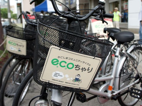 鹿児島市街地にシェアする自転車「ecoちゃり」登場。昨年に続き2回目の社会実験