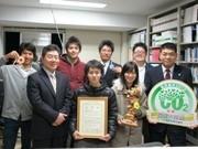 鹿児島「エコスイーツプロジェクト」が「低炭素杯2013」で環境大臣賞金賞に