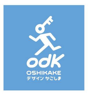 4月17日、日置市吹上町永吉の商店街で、伝統の「蓑笠市」が開催され、「OSHIKAKEデザインかごしま」のクリエーターメンバーが制作したポスターが公開される。