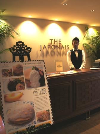 9月26日、パンケーキレストラン「WK HAWAII CAFE」がマルヤガーデンズ最上階の「ザ・ジャポナイズ」内にオープンする