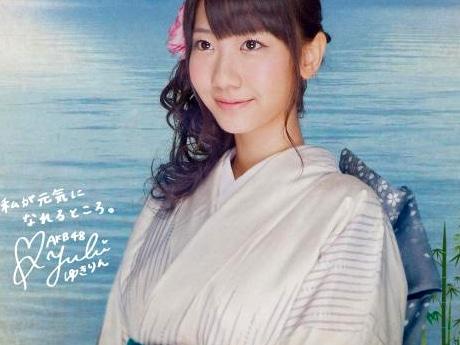 大島紬姿でAKB48の柏木由紀さんが登場する。