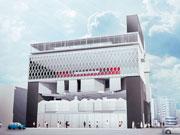 鹿児島・谷山エリアに新商業複合ビル、2017年秋オープンへ 屋台村も