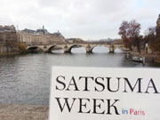 フランス・パリで「薩摩文化」再発信へ パリ万博から150年、地元有志が支援呼び掛け