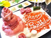 天文館の焼き肉店、サプライズに「肉ケーキ」でお祝い提案