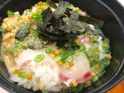 鹿児島のホテルが楽天トラベル主催フェスで全国で朝食2位に 「鯛茶漬け」好評