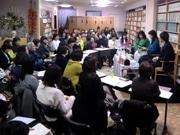 鹿児島の文学サロンで角田光代さんがトークライブ 作品の主題や執筆動機明かす