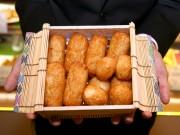 「納豆の日」に合わせ「納豆さつま揚げ」限定販売 ホテルと地元企業がコラボ