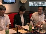 NHK鹿児島でラジオ番組「西郷どん電話相談」生放送 専門家が子どもの疑問に回答