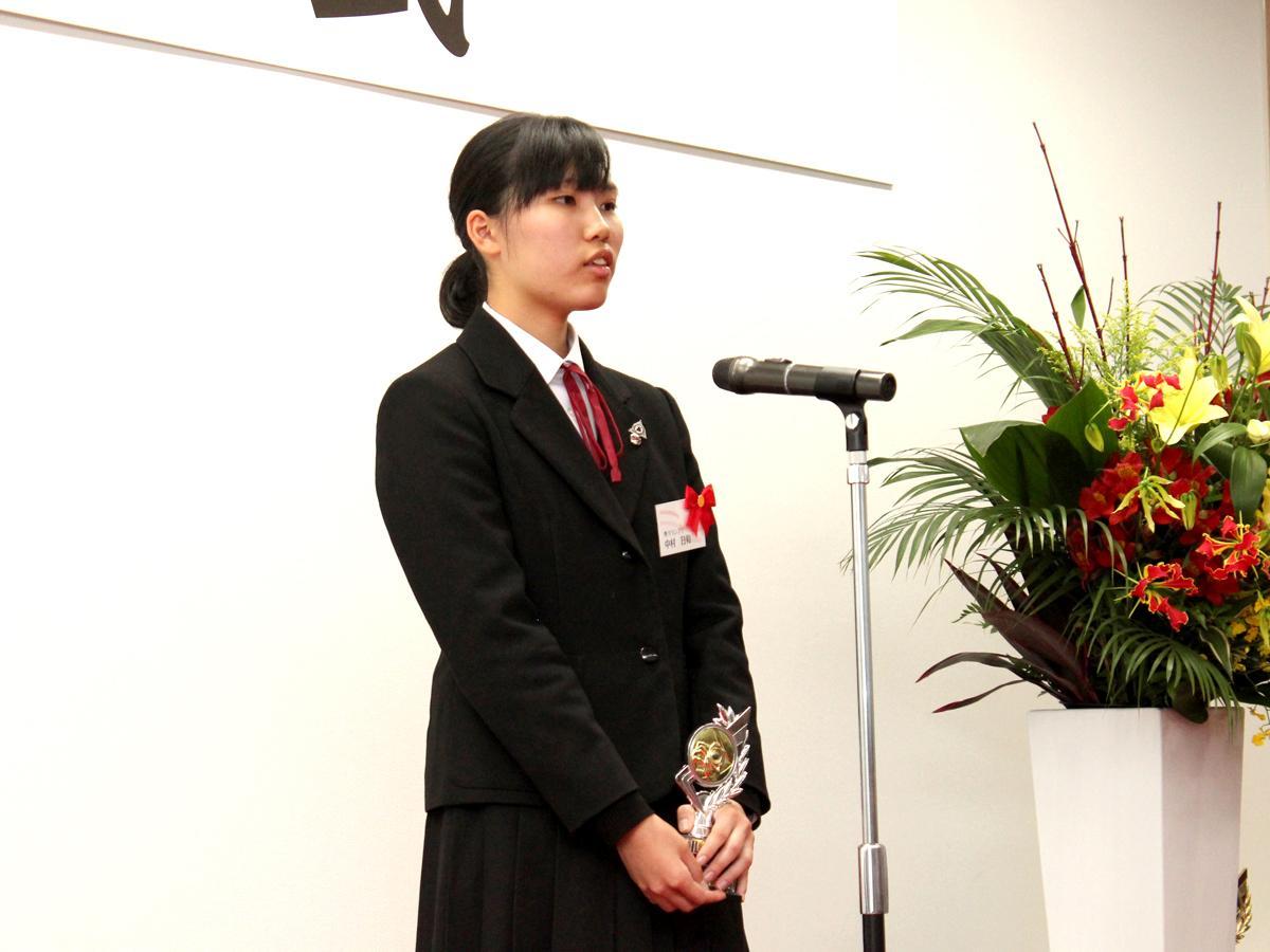準グランプリを受賞した中村日和さん