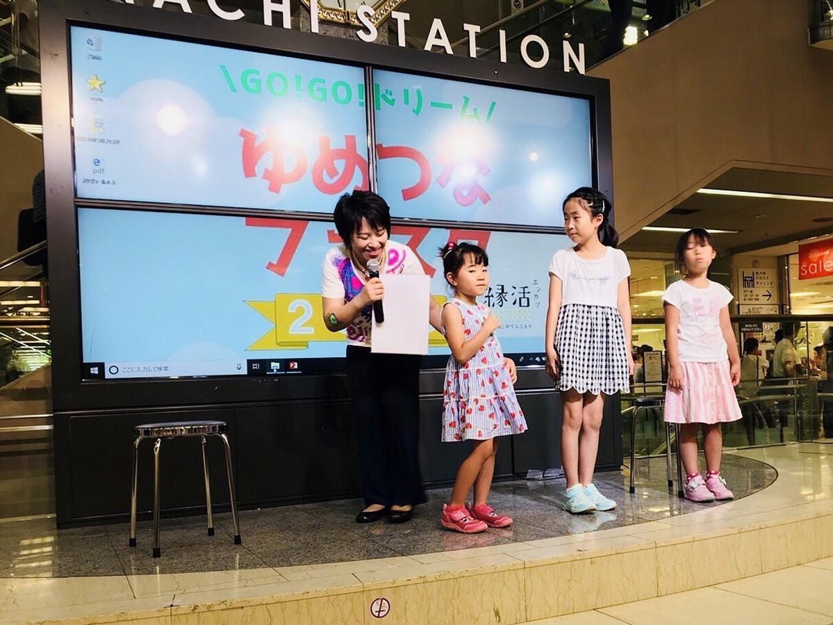 夢を発表する子供たち