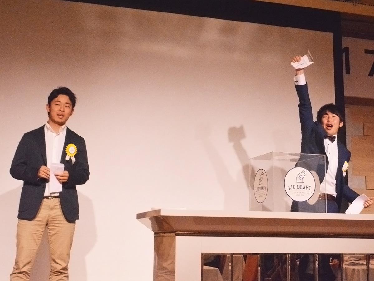 「南九州移住ドラフト会議」(前回の様子)