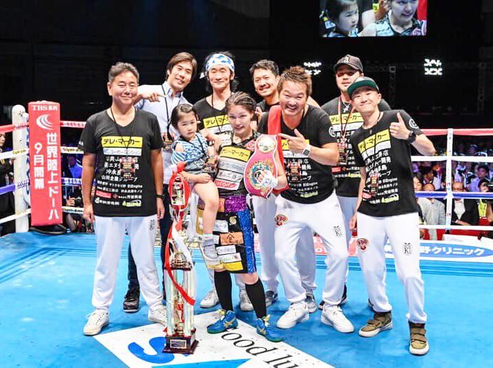世界ボクシング機構女子スーパーフライ級の王座決定戦