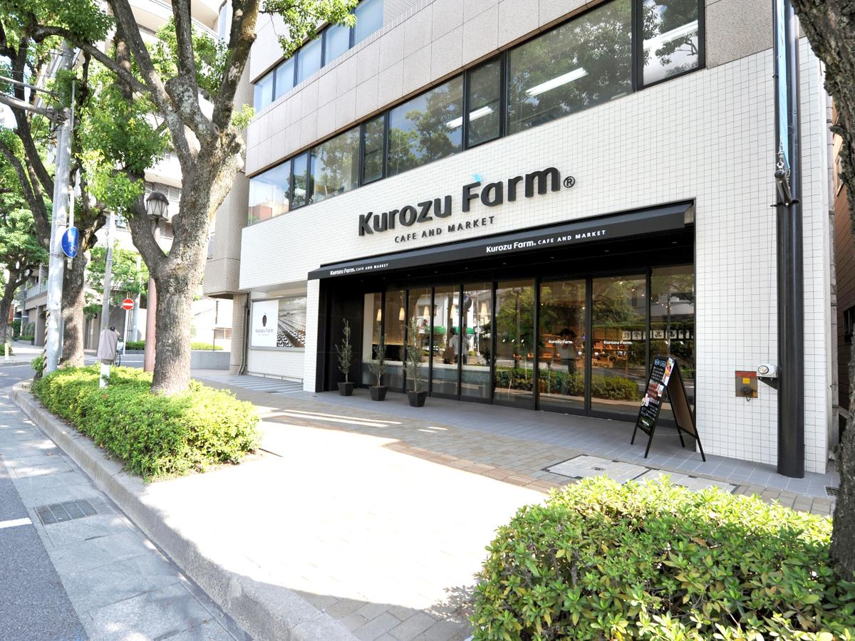 「Kurozu Farm CAFE AND MARKET」の外観