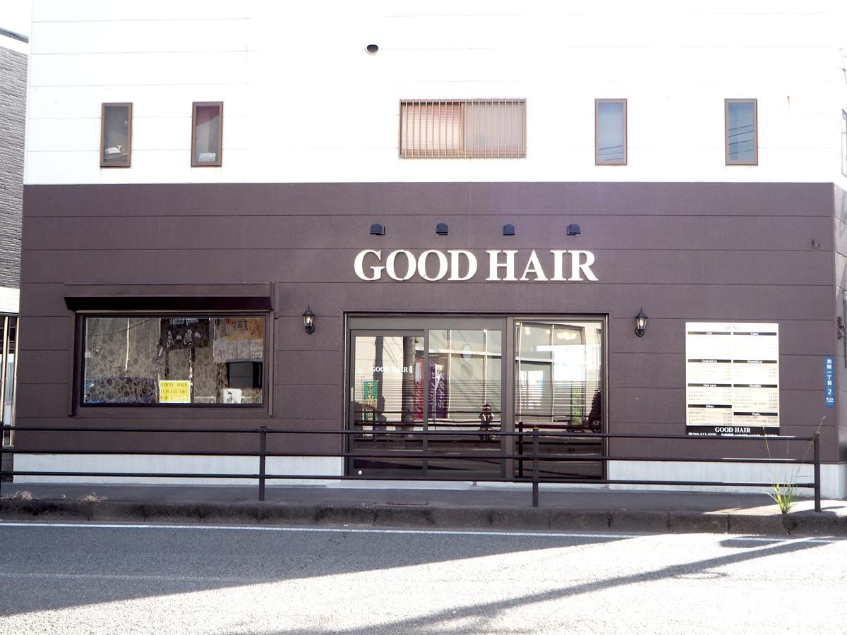 「GOOD HAIR」外観