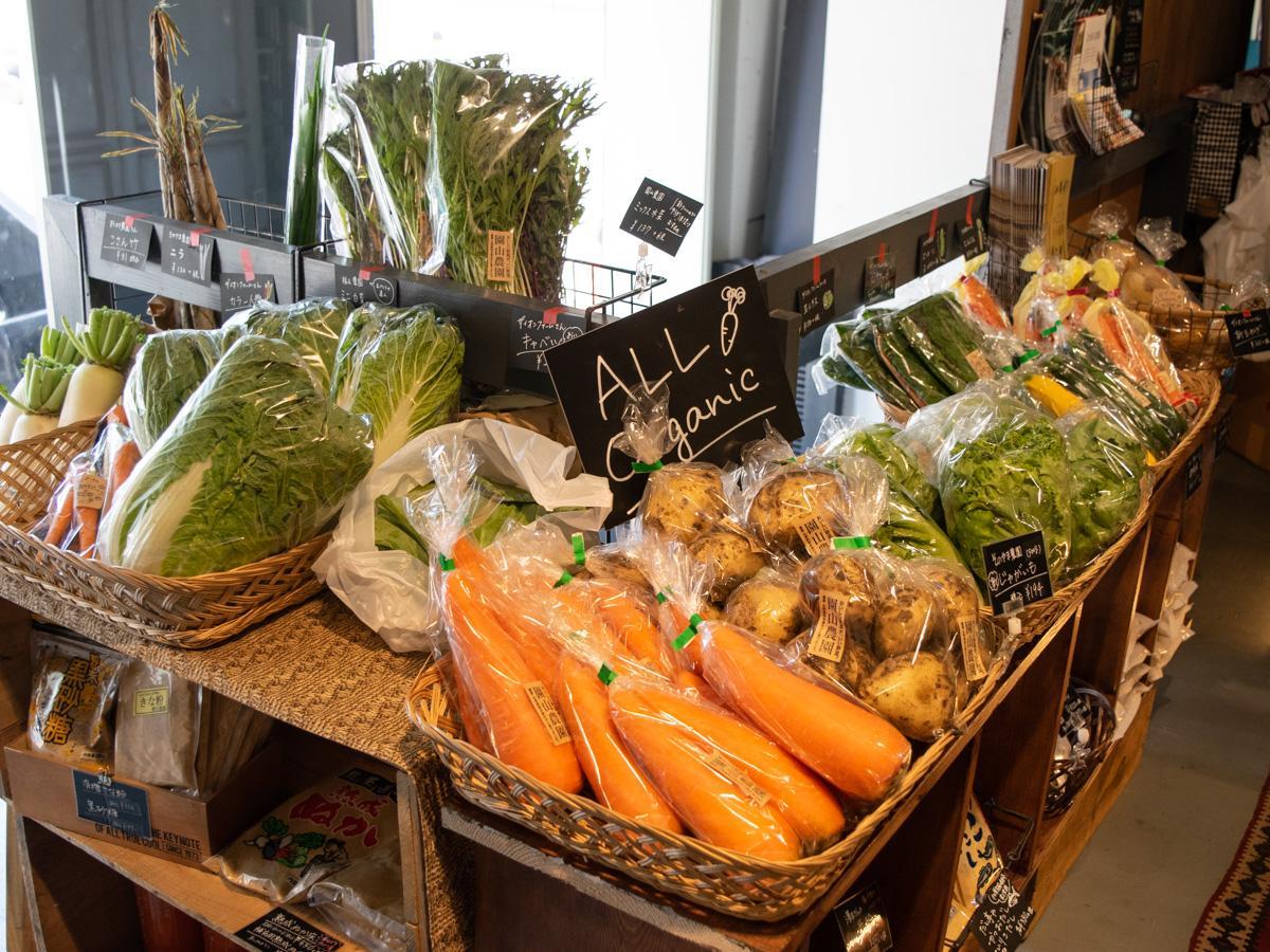 直営農園からの有機野菜