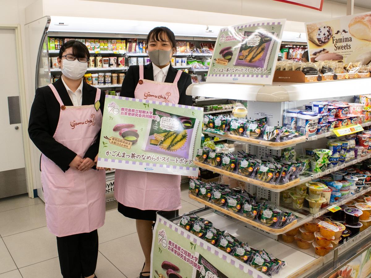 共同開発商品を紹介する県短「お茶育研究会」の部員