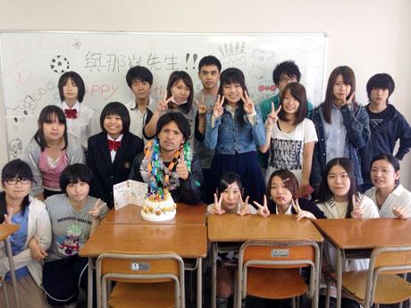 通信制の鹿島学園高等学校 - 鹿...