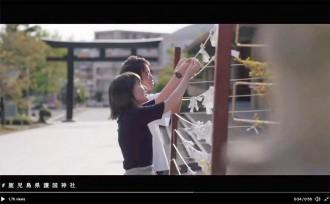 鹿児島市を楽しむ「PLAY CITY! DAYS」、自作動画20本公開 オリジナル企画実践も