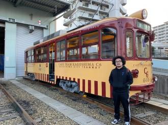 鹿児島で「マグマやきいも電車」 アフロマンスこと中間理一郎さんが企画