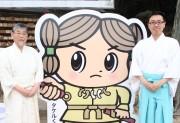 加古川の神社で「神話からつながるまちづくり」発足式 記念講演会も